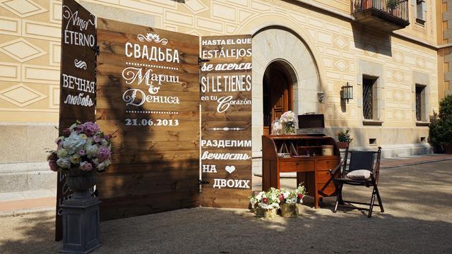 Welcome venue russian wedding barcelona