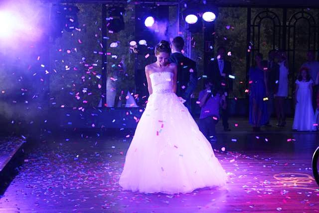 First dance russian wedding